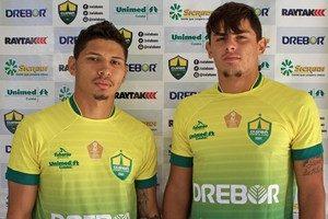 Jeam e Jacó foram emprestados para o Cuiabá (Foto: Pedro Lima/Cuiabá EC)